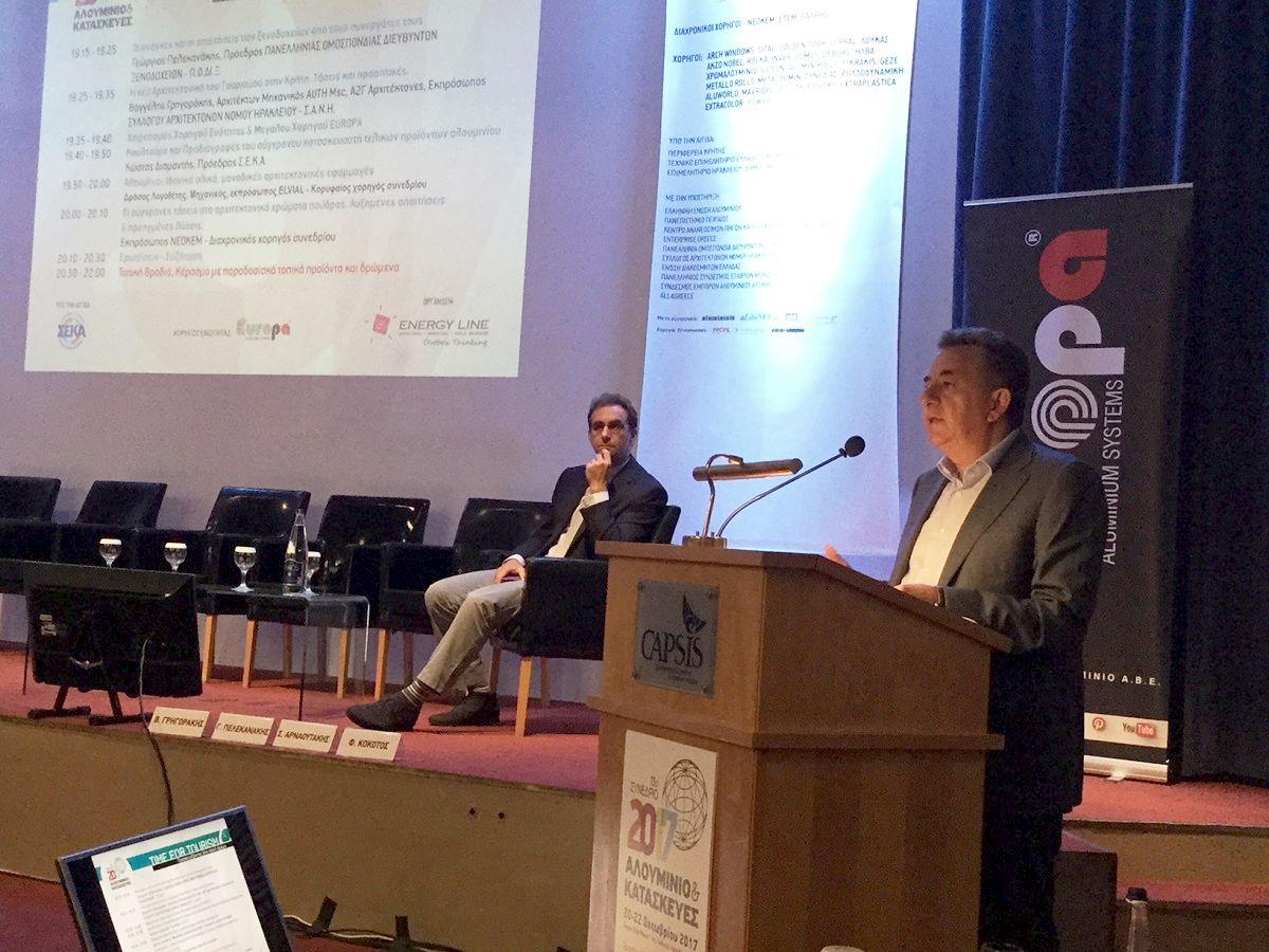 "Crete Governor Stavros Arnaoutakis spoke at the 13th Panhellenic ""Aluminum & Construction"" conference in Heraklio, Crete."