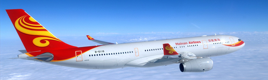 Travel Agent Hainan Airlines