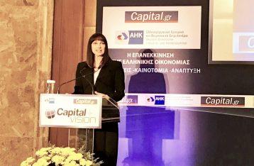 Tourism Minister Elena Kountoura