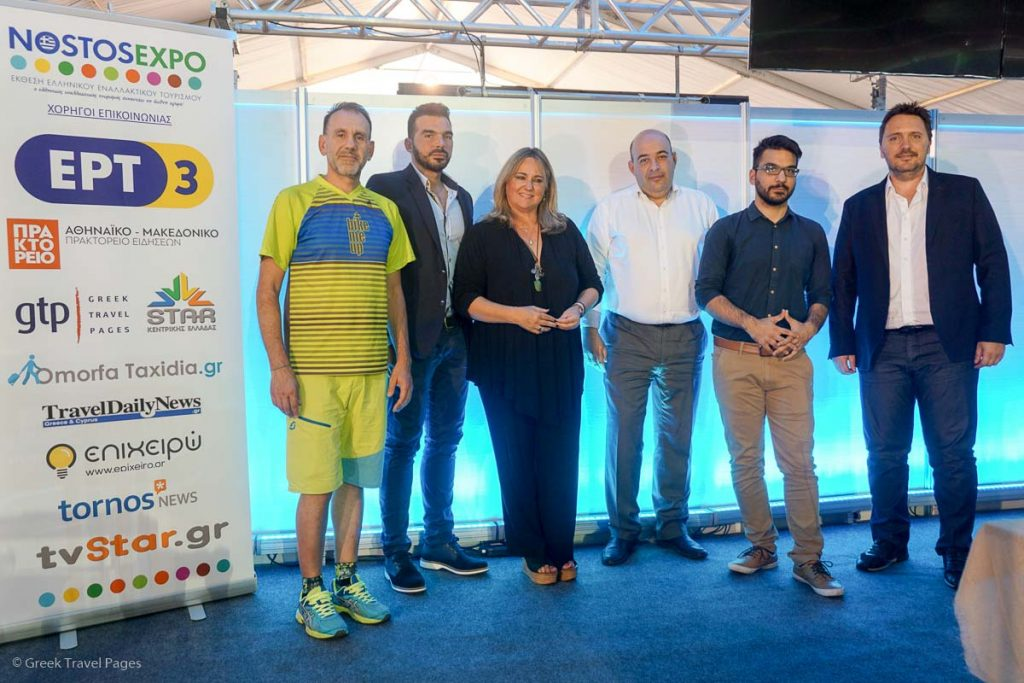 Tourism startup companies that promote Greek alternative forms of tourism. Pictured are the representatives of VSN Hub, Mentor, Bike me Up, Sammy and Hopwave.
