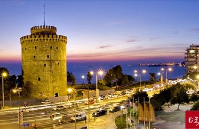 Thessaloiki, Photo Source: Thessaloniki Hotels Association