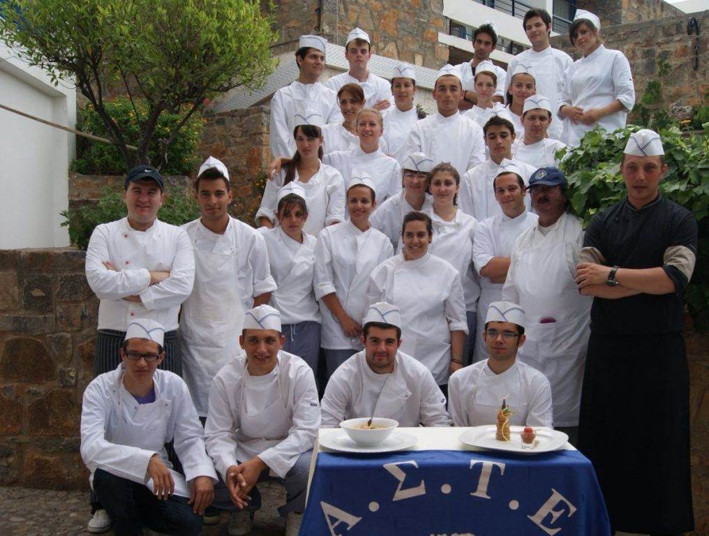 Archive photo of students from the tourism school of higher education ASTER (Crete).