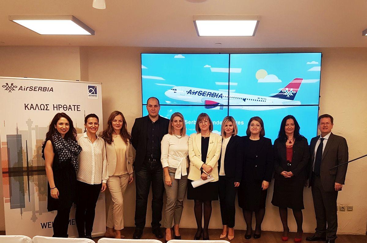3b232c6ed1ac Air Serbia Introduces New Flexible Fare Categories - GTP Headlines
