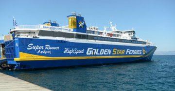 Golden Star Ferries' high-speed SuperRunner vessel.