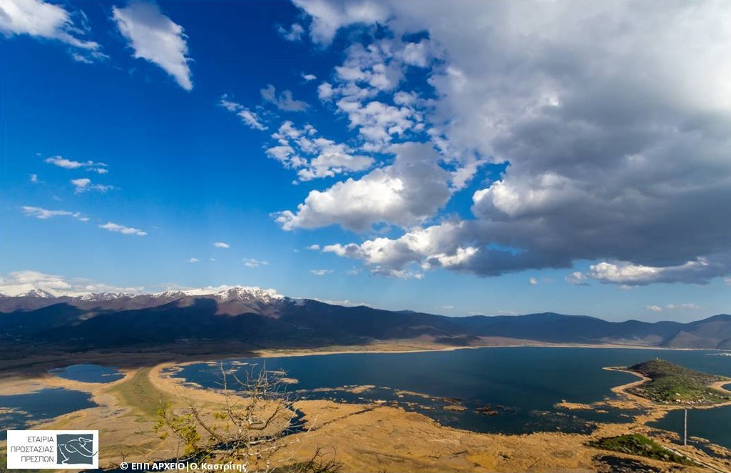 © Society for the Protection of Prespa