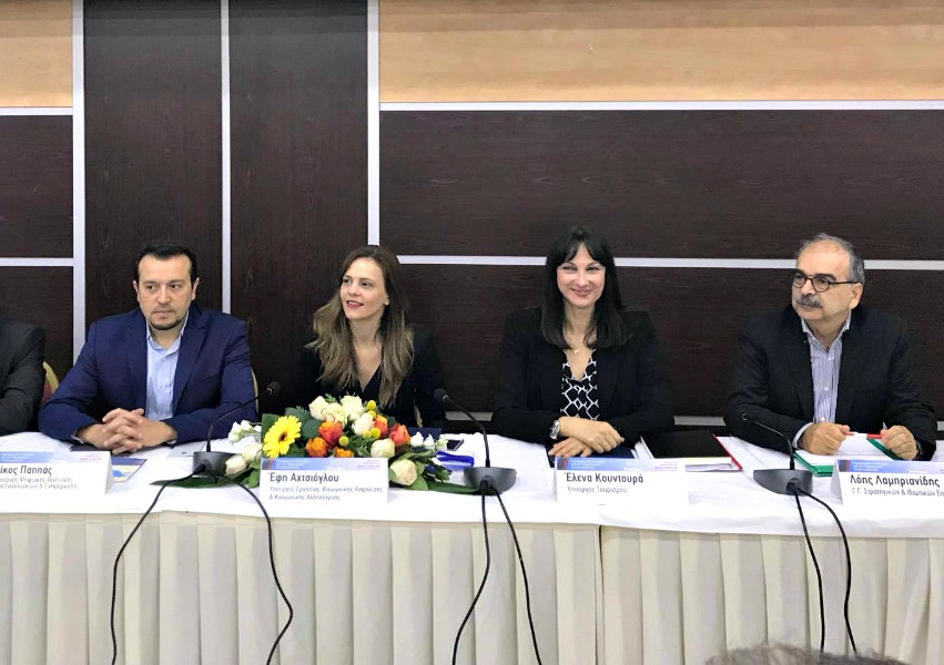 Minsiter of Digital Policy, Tellecommunications and Media Nikos Pappas; Minister of Labor Social Security and Solidarity Efi Achtsioglou, Tourism Minister Elena Kountoura; General Secretary of Strategic and Private Investments Lois Lambrianidis.