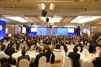 """28th Annual """"The Greek Economy"""" Conference of the American-Hellenic Chamber of Commerce"""