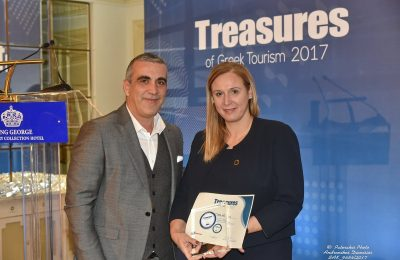 Kalliopi Karantemiri, human resources director at ‎Electra Hotels and Resorts, received the