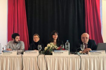 Greece's Labor Inspection Body Special Secretary Nasos Iliopoulos; Alternate Labor Minister Rania Antonopoulou; Tourism Minister Elena Kountoura and Ionian Islands Region Vice Governor Spyros Galiatsatos.