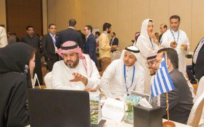 Greek Tourism Workshop event in Jeddah.