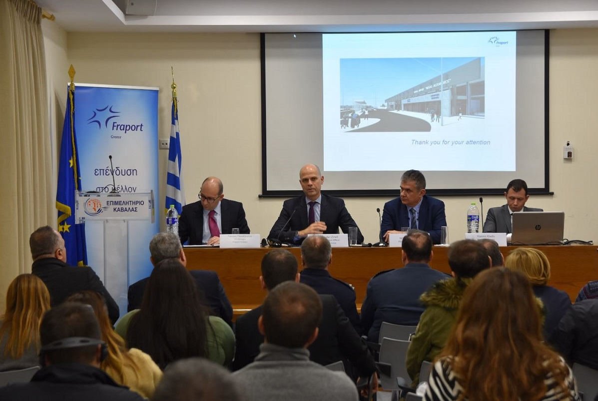 Yannis Papazoglou, PR Manager Fraport Greece; Alexander Zinell, CEO Fraport Greece; Nikos Daskalou, Airport Manager of Kavala Airport; Yiannis Kladis, Project Manager Fraport Greece.