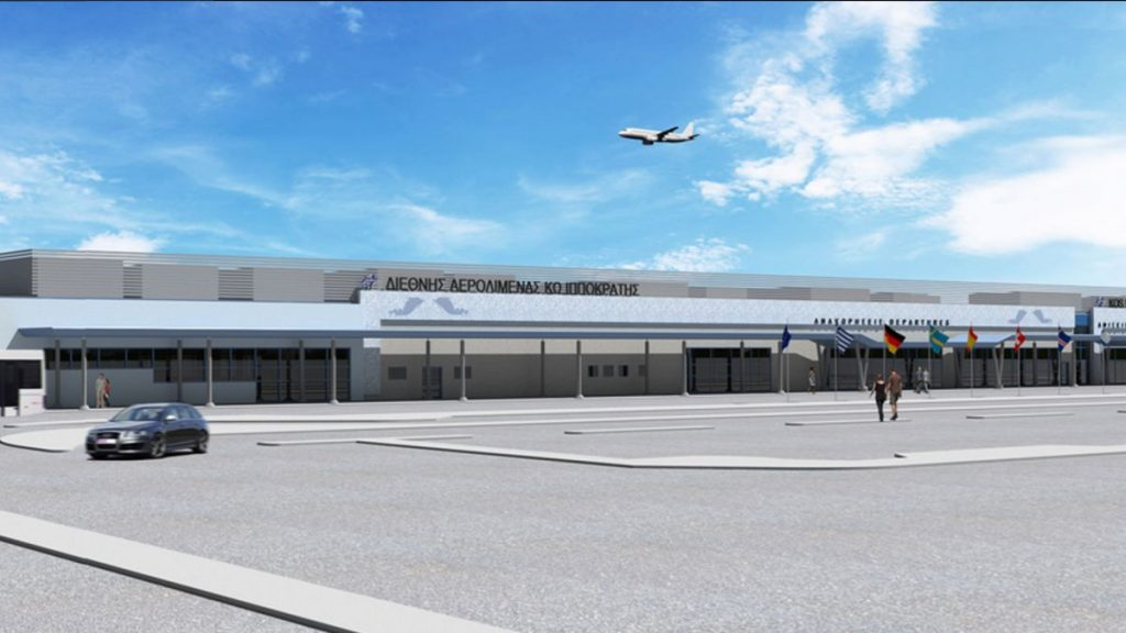 Impression of Kos Airport.
