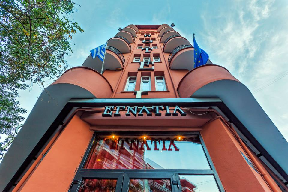 The Egnatia Hotel in Thessaloniki.