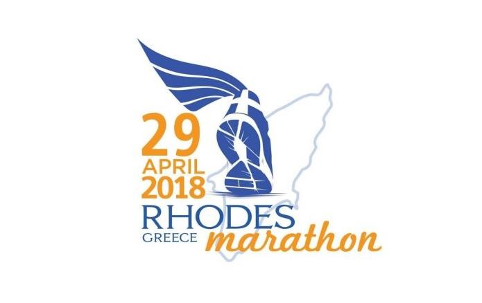 Roads to Rhodes Marathon 2018 logo
