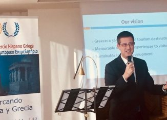Ministry Invites Spain to Invest in Greek Tourism