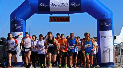 The first Fraport Greece Airport Run took place in Kavala, northern Greece.