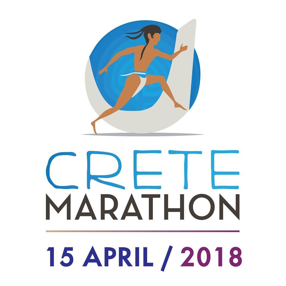 Crete Marathon 2018