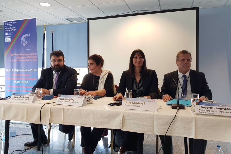 George Vasiliadis, deputy minister of culture and sports; Lydia Koniordou, minister of culture and sports; Elena Kountoura, minister of tourism; George Gerorgiopoulos, deputy regional governor of Ilia.
