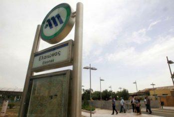 Eleonas metro station.