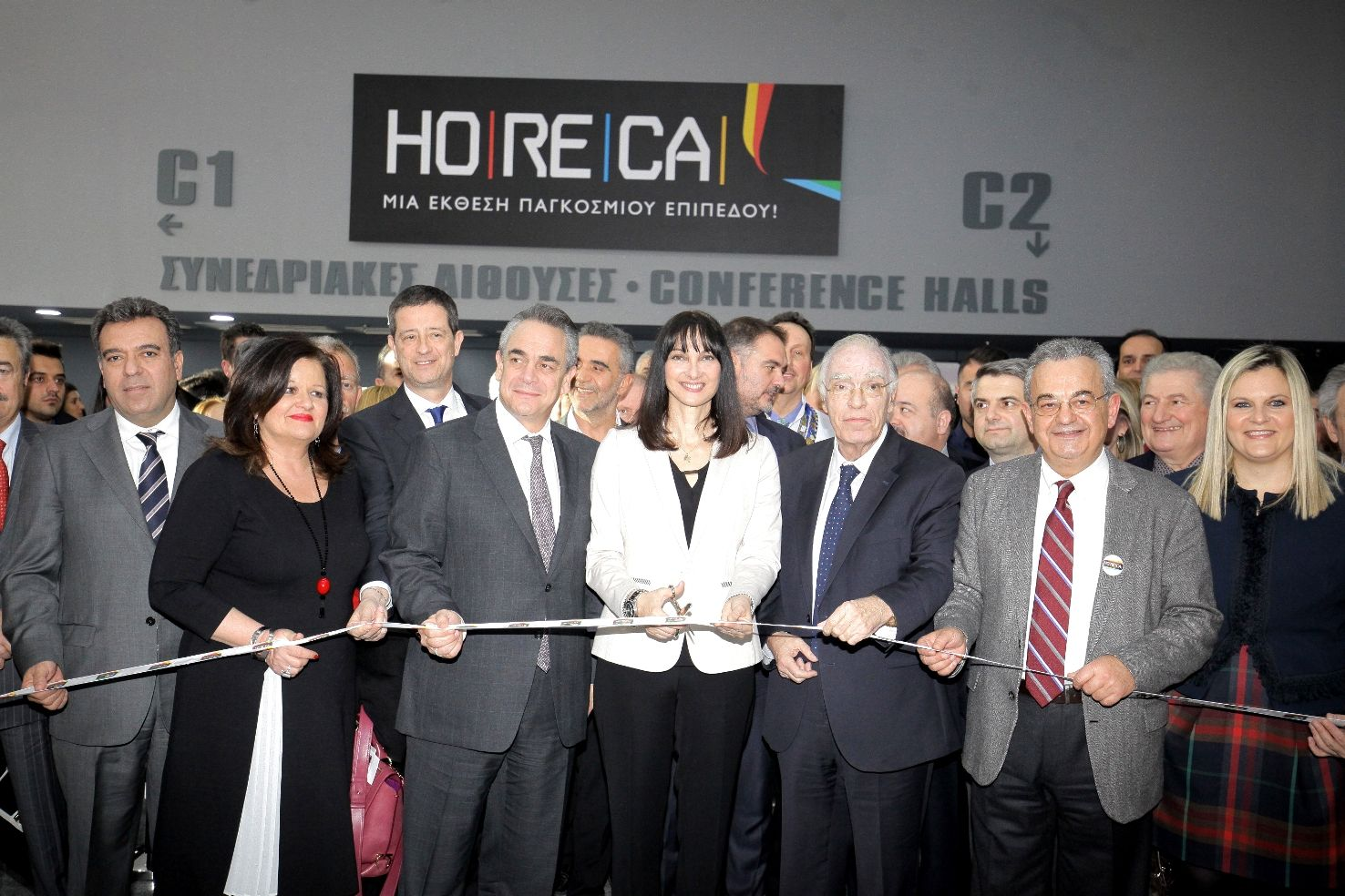 Greek Tourism Minister Elena Kountoura inaugurating the HORECA 2018 expo.