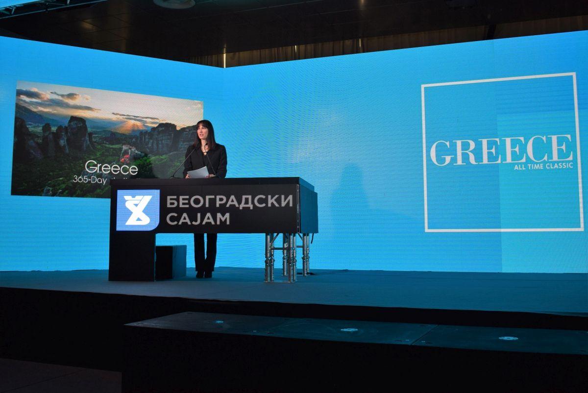 Greek Tourism Minister Elena Kountoura giving a speech during the Belgrade tourism fair's inauguration ceremony.