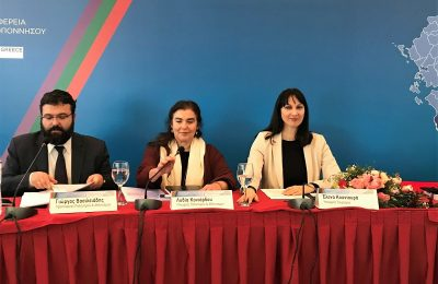 George Vasiliadis, Deputy Minister of Culture and Sports; Lydia Koniordou, Minister of Culture and Sports; Elena Kountoura, Minister of Tourism.