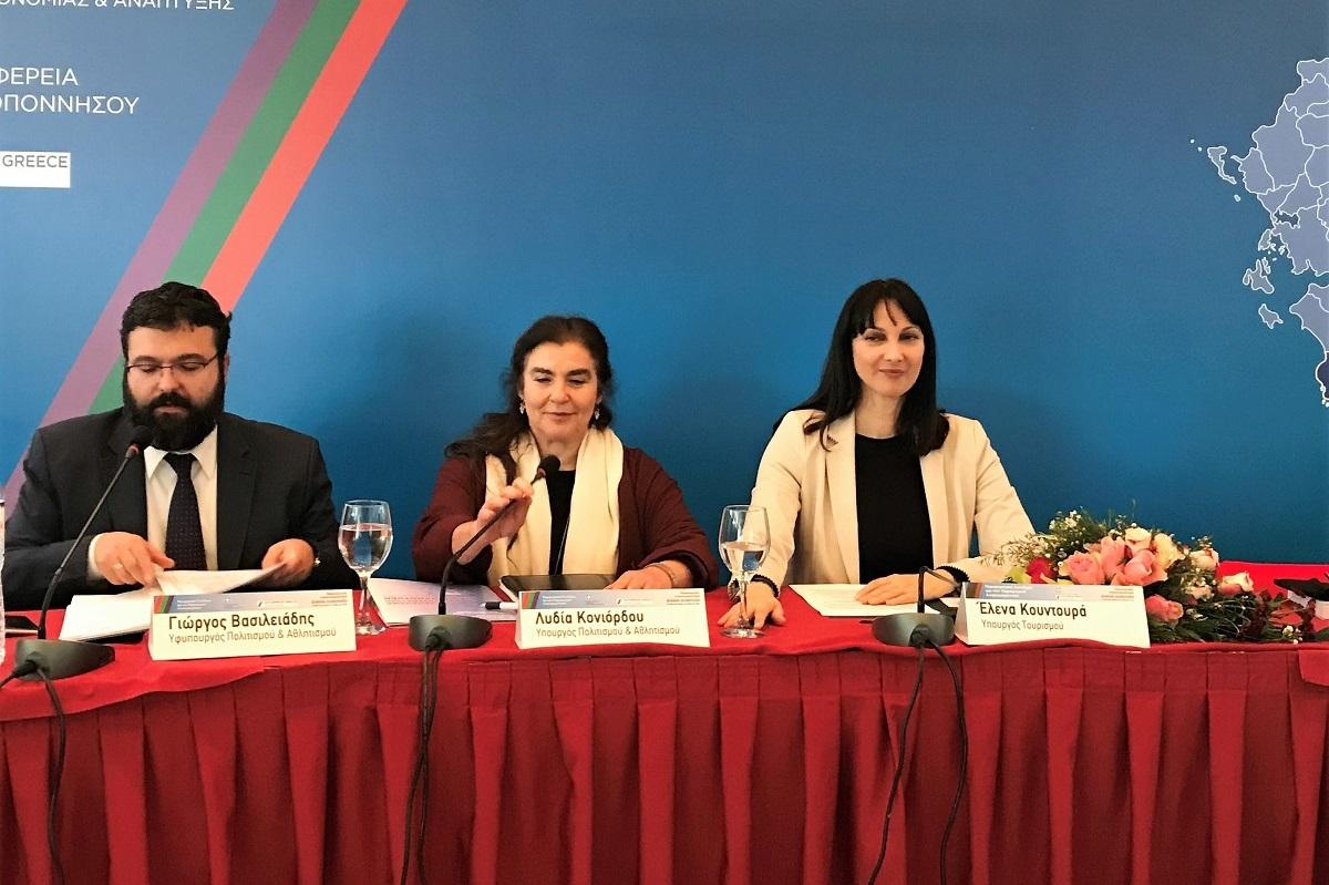 George Vasiliadis, Deputy Minister of Culture and Sports; Lydia Koniordou, Minister of Culture and Sports; Elena Kountoura, Minister of Tourism.