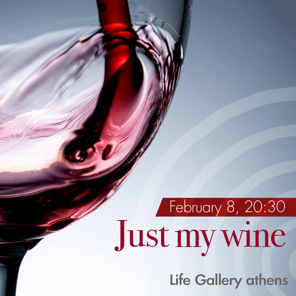 Life Gallery Athens Just my wine 2018