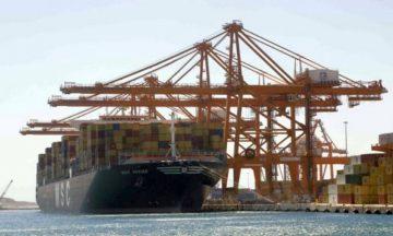 Photo Source: Piraeus Port Authority (PPA)
