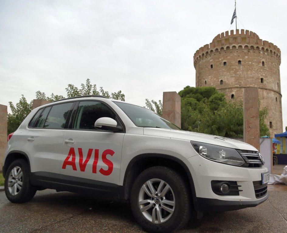 Photo source: AVIS Greece