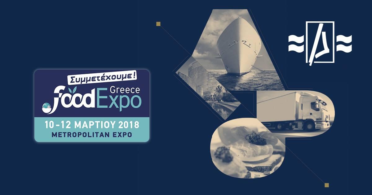 Diro Supplies Food Expo 2018