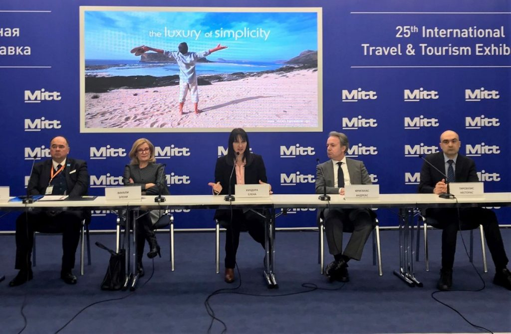 Greece press conference at MITT 2018. Photo source: Tourism Ministry
