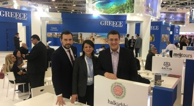 Central Macedonia Vice Governor for Tourism and Culture Alexandros Thanos; HTO Marketing Director Tania Akritidou and Governor of Central Macedonia Region Apostolos Tzitzikostas.