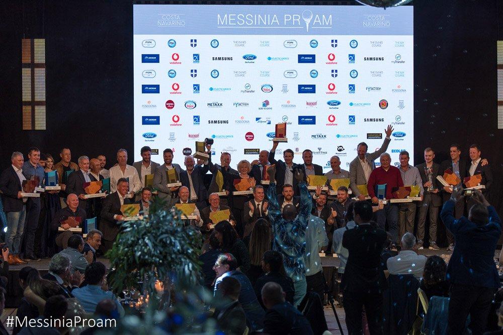 Messinia Pro-Am 2018 All Winners Gala