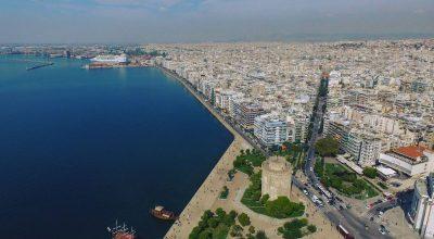 Photo source: Thessaloniki Tourism Organization