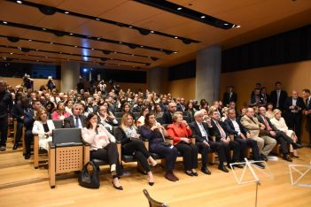 The official inauguration of Athens as a World Book Capital for 2018 took place at the Acropolis Museum. Photo Source: @Municipality of Athens