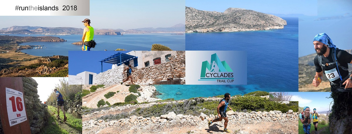 Cyclades Trail Cup 2018