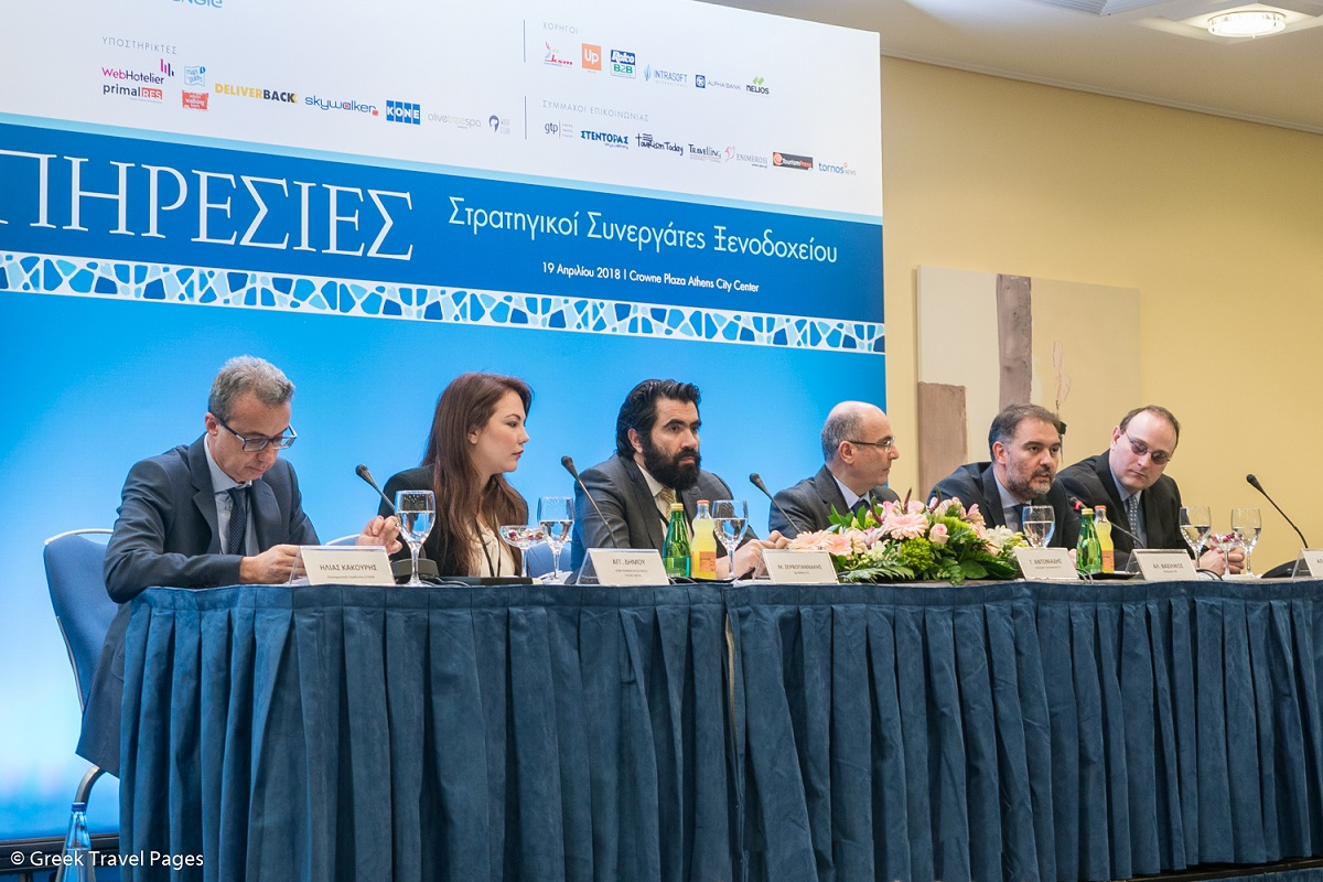 Ilias Kakouris Scientific Advisor; Aggela Dimou, HR Consultant KSM Human Resources Hellas AEPA; Michalis Zervogiannakis, managing partner HBPO and advisor at Up Hellas SA; George Antoniades, manager at Security Solutions & Services Manager, Intrasoft International; Alexandros Vasilikos, President and Apostolos Mousamas Vice President of the Athens – Attica & Argosaronic Hotel Association. Photo: GTP