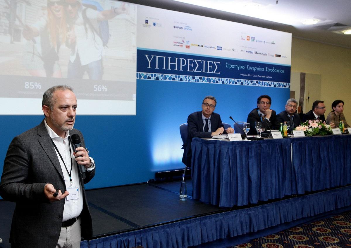 Dimitris Serifis, CEO nelios.com.