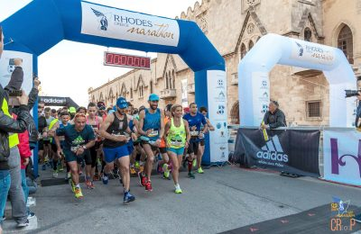 International Rhodes Marathon