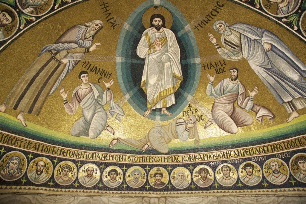 Apse Mosaic of the Transfiguration in the Basilica at St. Catherine's Monastery in Sinai. Photo source: europeanheritageawards.eu
