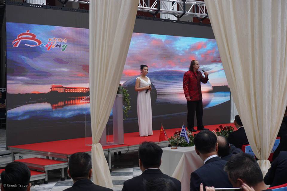 Beijing promotional event in Athens.