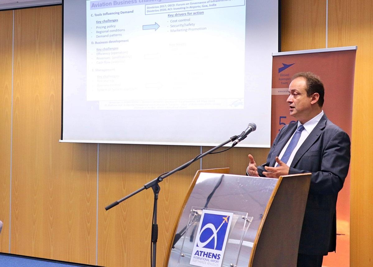 AIA Chairman of the Board, Dimitrios Dimitriou.