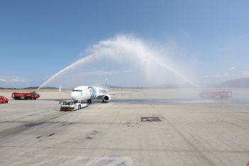 Egyptair's flight was greeted by a water canon salute during its departure from Athens Airport..