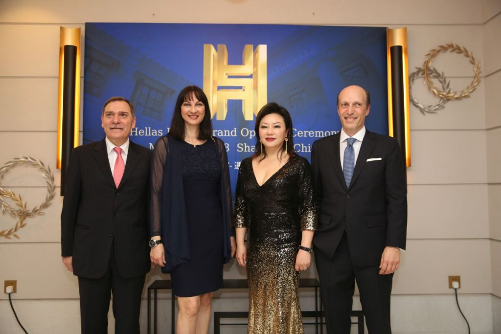 Ambassador of Greece to China Leonidas Rokanas, Greek Tourism Minister Elena Kountoura, Hellas Group CEO Pavlos Kontomichalos and his wife Sophia Kontomichalos. Photo source: Hellas House