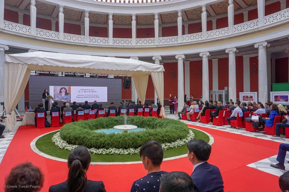 Greek Tourism Minister Elena Kountoura was the keynote speaker at the Beijing promotional event.