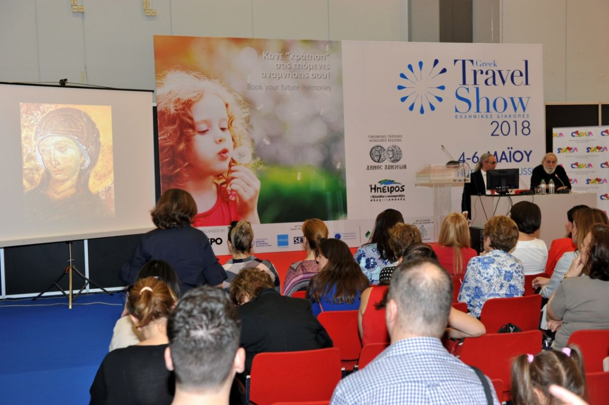 Father Stamatis (Skliris) spoke about the Serbian Byzantine iconography, during the event of the National Tourism Organization of Serbia.