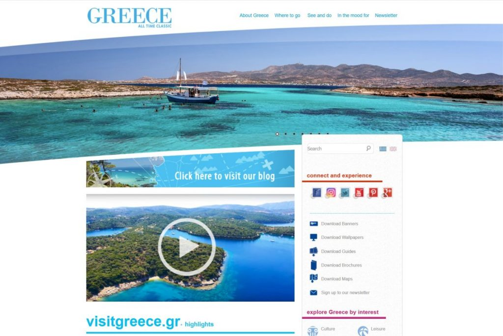 Visit Greece portal.