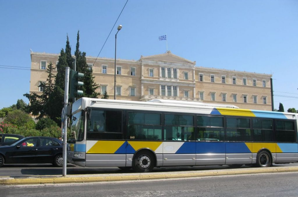 Photo by Greek Travel Pages (GTP)