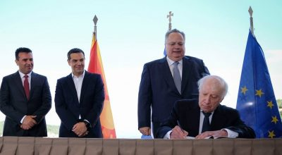 Greek Prime Minister Alexis Tsipras; FYROM Prime Minister Zoran Zaev; Greek Foreign Affairs Minister Nikos Kotzias; Special Representative of the United Nations for the FYROM name issue, Matthew Nimitz. Photo Source: @Alexis Tsipras